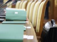 В составе членов Счетного комитета РК произошли кадровые перестановки