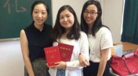 20-летняя казахстанка стала студенткой года в Китае