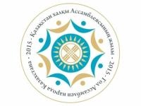 В Павлодаре открываются три новых этнокультурных объединения