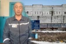 По обращению осужденного из колонии АП-162/4 начали досудебное расследование