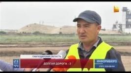 Строителям автобана «Центр-Восток» пообещали решить вопрос по выплате зарплаты