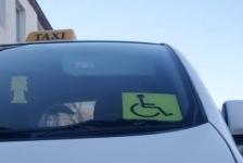 Павлодарские инвалиды остались без специализированного такси