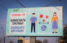 Приближали как могли: Павлодарская область - в зеленой зоне по темпам распространения COVID-19