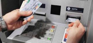 Сельчанин похитил с карты своей бывшей сожительницы деньги, но она простила его в суде