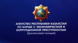 Рапорт об увольнении подал глава финпола Павлодарской области