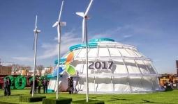 Пенсии казахстанцев не будут использовать для строительства объектов «ЭКСПО-2017»