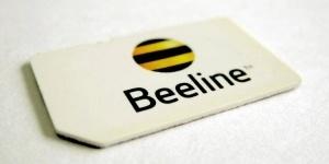 Beeline Казахстан повышает эффективность обслуживания