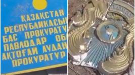 Герб и табличка прокуратуры на свалке: в ведомстве прошли проверки