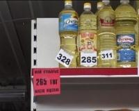 Из дешевого - только ценники