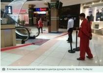 В Астане в торгово-развлекательном центре «ТРЦ MEGA Astana» случилось ЧП.