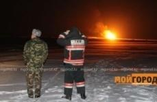 В тридцати километрах от Уральска горит газопровод
