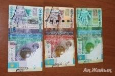 В Казахстане продлили срок изъятия денежных купюр