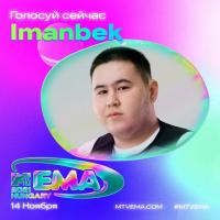 Диджея Иманбека из Аксу номинировали на очередную музыкальную премию