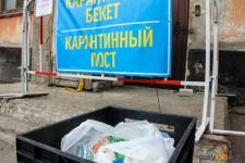 В Павлодаре жильцы карантинного дома получили от местного бизнесмена более 70 наборов кисломолочной продукции