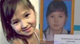 Выяснились подробности жуткого убийства девочки в Хромтау