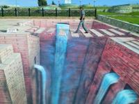 Ко Дню Конституции в Павлодаре на нижней набережной  появился гигантский 3D-рисунок