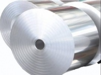 В Павлодаре освоят выпуск продукции из алюминия
