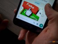 Министерство национальной экономики Казахстана предупреждает о ложной информации, рассылаемой по WhatsApp