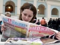 На что могут рассчитывать безработные в Павлодаре без специального образования и опыта?