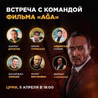 Павлодарцы смогут принять участие в съемках экшн-фильма в родном городе