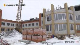 Депутаты требуют быстрее завершить строительство школы в Павлодарской области