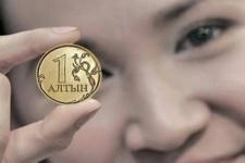 """""""Ударить алтыном по доллару"""" предлагают российские аналитики как вариант выхода из кризиса"""