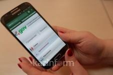 20 госуслуг с помощью sms-пароля будут доступны казахстанцам с 1 июля