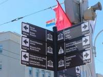 Новые указатели для туристов могут появиться в Павлодаре