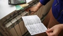 Как и насколько будут снижены тарифы, расскажут в Правительстве РК