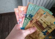 В Павлодарской области сельчанка обнаружила пропажу денег после визита знакомого