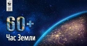 25 марта в Павлодаре на один час погаснут огни декоративно-архитектурной подсветки