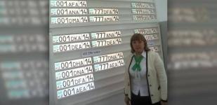 В Павлодаре продали блатных номеров на 18 миллионов тенге