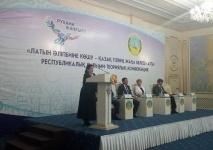 Окончательный вариант казахского алфавита на латинской графике должны подготовить в марте 2019 года