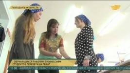 В Павлодаре студентов, обучающихся рабочим профессиям, перевели на грант