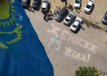 В Павлодаре с балконов многоэтажки прозвучало музыкальное поздравление с Днем Победы