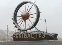 Стали известны подробности ЧП на Экибастузской ГРЭС-2