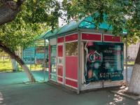 Павлодарскую область ждут очередные выходные без общественного транспорта
