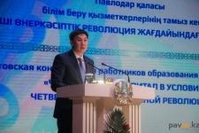 Аким Павлодара:Я сам с гордостью ношу звание выпускника павлодарской школы