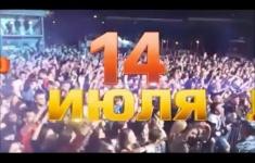 В День Металлургов в Павлодаре выступятАлександр Буйнов и резидентылейбла Black Star Inc