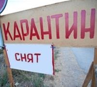 В селе Узынсу сняли карантин