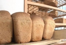 """Подешевел и """"похудел"""" известный павлодарский хлеб"""