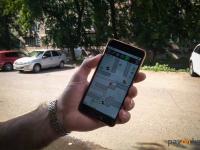 Павлодарец решил организовать в городе интерактивную игру «Остров сокровищ»