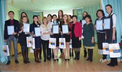 В Павлодаре прошел конкурс «Лучший по профессии - экономист, бухгалтер, финансист 2015»