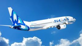 SCAT открывает рейс Нур-Султан - Павлодар