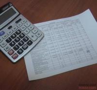 Заявку на пересмотр тарифа на свет подала энергоснабжающая организация в Павлодаре