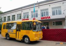 Городской отдел образования решил вопрос перевозки школьников пригородных поселков