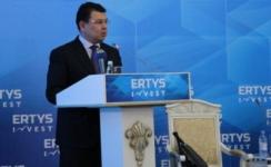 Финансовый прогноз: инвестиционный климат в Павлодарской области благоприятный.