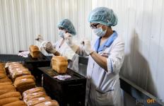 Формовой хлеб павлодарского комбината продают теперь только в пищевой пленке