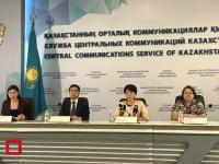 Около тысячи казахстанцев смогут досрочно выйти на пенсию к 2019 году