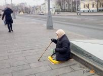 Количество людей в Павлодарской области, находящихся за чертой бедности, назвали статистики